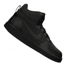 Nike JR Court Borough Mid SE 002