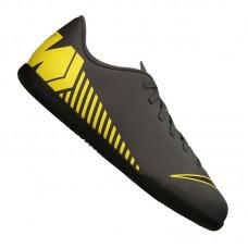 Nike JR Vapor 12 Club GS IC 070