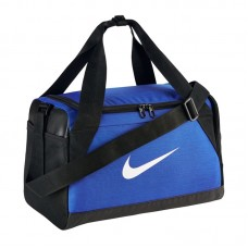 Nike Brasilia Training Duffel Bag Size. XS 480