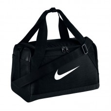 Nike Brasilia Training Duffel Bag Size. XS  010