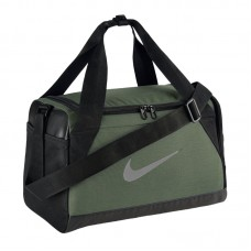 Nike Brasilia Training Duffel Bag Size. XS  344