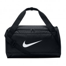 Nike Brasilia Training Duffel Bag . S  010