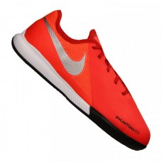 Nike JR Phantom Vsn Academy IC 600