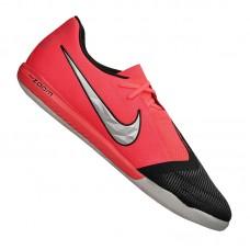 Nike Zoom Phantom Vnm Pro IC 606